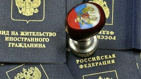 Получение паспорта гражданина рф иностранному гражданину